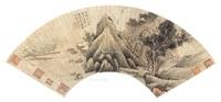 山水人物 扇面、镜框 设色纸本 by xiang yuanbian