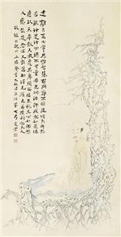 达摩 立轴 设色纸本 by rao zongyi