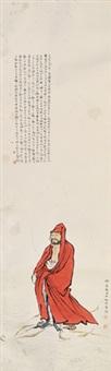人物 立轴 设色纸本 by chen shaomei