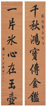 行书 七言联 (couplet) by liang shizheng