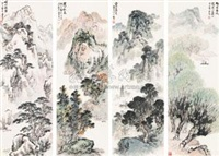 山水 (in 4 parts) by liu lusheng