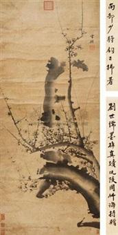墨梅 by liu shiru