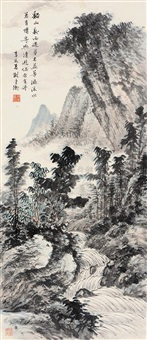 mountains in rain by liu bingheng