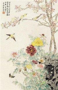 春色满园 by jiang hanting