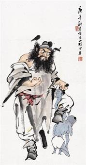 钟馗像 (zhong kui) by lin shaodan