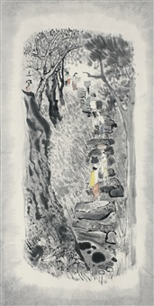 landscape with figures by cheong soo pieng