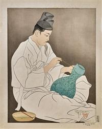 korean subjects: marchand de sel and le maitre potier (2 works) by paul jacoulet