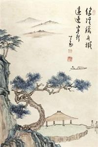 缘溪行旅图 by pu ru