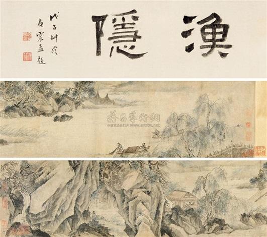 landscape by ma yuan