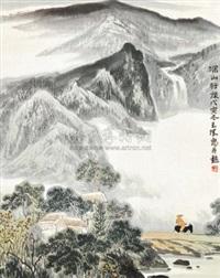 深山行旅图 by liu yupu