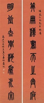 隶书八言联 (eight-character in clerical script) (couplet) by xiao tui'an
