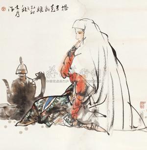 塔吉克新娘 by liu dawei