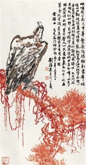 神鹰 (eagle) by xia yiqiao and liu haisu