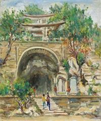 yanxiadong by lin dachuan