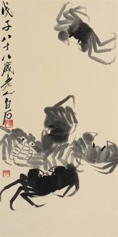 墨蟹图 crab by qi baishi