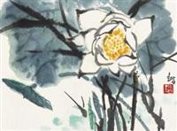 接天荷叶无穷碧 (lotus) by lin kai