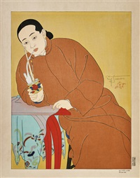 chinese subjects: la pipe a eau, chinoise and la balance, chinoise (2 works) by paul jacoulet