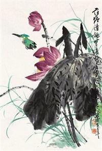 荷花翠鸟 by xu chunyuan