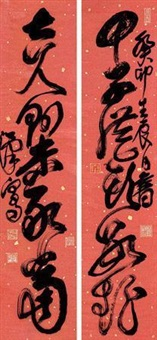 草书六言联 对联 (couplet) by que hanqian