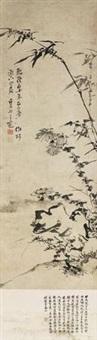 竹石图 by gan tianchong