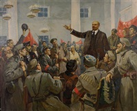 lenin announcing independence by o. basilev