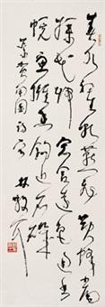 行书李贺诗 镜心 水墨纸本 by lin sanzhi