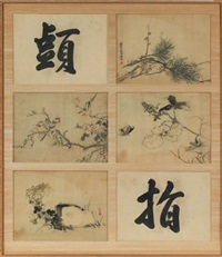 quatre dessins et deux calligraphie (6 works in 1 frame) by liu qikan