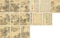 仿古山水册 (十二帧) (album of 12) by xu fang
