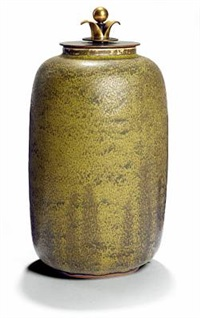 oval lidded vase by nils johan thorvald thorsson and knud andersen