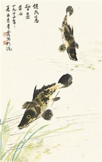 双鱼图 by wu qingxia