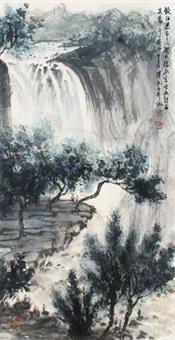 镜泊瀑布 by fu baoshi