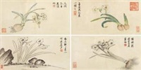 水仙 (四帧) (4 works) by emperor qianlong