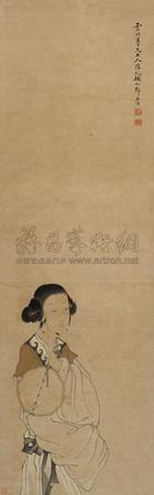 此物最相思 by deng tiexian
