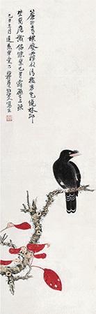 红叶八哥 (mynah) by xie zhiliu