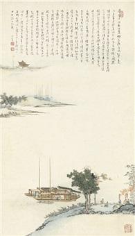 琵琶行诗意图 (on a story of pi pa) by pu ru