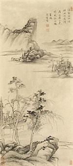青山隐居 by jiang shijie