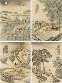山水人物 (landscape and figure) (album w/4 works) by jiang lian