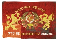 aphasia flag no. 30 by afrika (sergei bugaev)