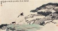 松风琴韵 by dai wei