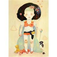 i'm not a doll by hikari shimoda