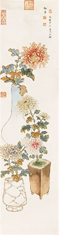 花卉 by empress dowager cixi