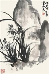 幽香图 by xu linlu