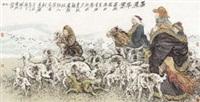 高原早春 by li yongwen