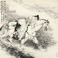 踏花归去 镜片 纸本 by xiao he