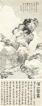 溪山雪霁图 (snow landscape) by pu ru