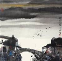 湖上小镇 by liu maoshan