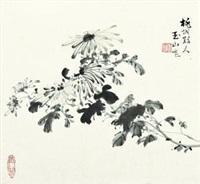 墨菊 by lin yushan