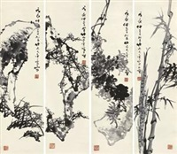 梅兰竹菊 (flowers) (in 4 parts) by lin jinding