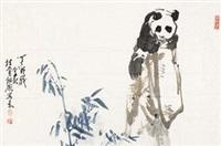 熊猫 by liao liangui