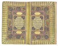 qur'an (30 works) by ahmed al-nazifi